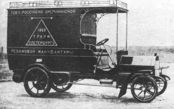Фургон Лесснер грузоподъемностью 1200 кг