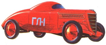 ГАЗ-ГЛ1
