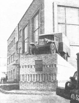 Фургон для перевозки хлеба на шасси ГАЗ-АА