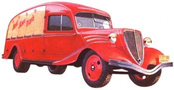Фургон МАБ-МКИМ для доставки мясопродуктов