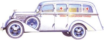 Медицинский автомобиль СП-36