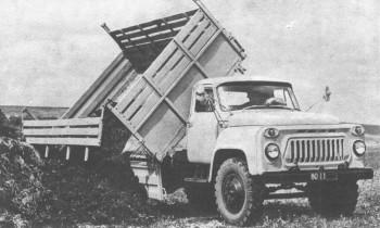 Самосвал САЗ-ГАЗ-53Б