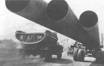 ММЗ-555 на шасси ЗИЛ-130
