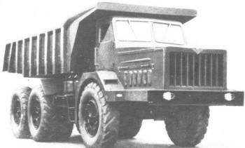 Карьерный самосвал МАЗ-530