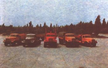 Унифицированное семейство автомобилей КрАЗ