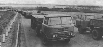 КАЗ-606А с полуприцепом КАЗ-717