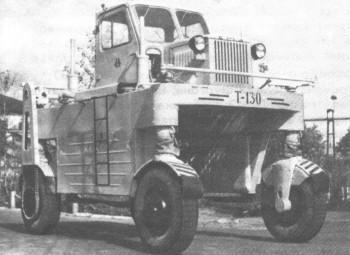 Портальный автомобиль Т-130