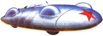Первый отечественный рекордно-гоночный автомобиль Звезда-1