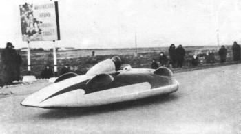Звезда-М-НАМИ во время заезда на побитие рекорда скорости