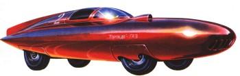 Гоночный автомобиль ГАЗ-Торпедо