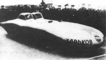 Гоночный Харьков-1