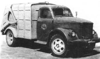 Мусоровоз МС4 на шасси ГАЗ-51